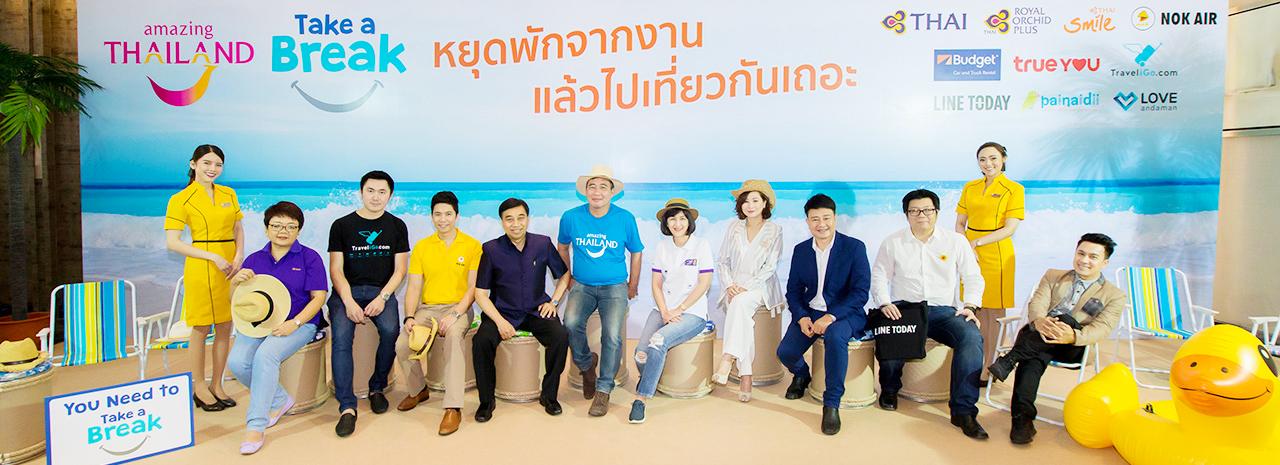 Take a Break Thailand