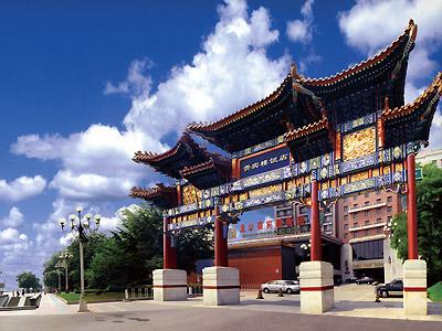 Grand Beijing