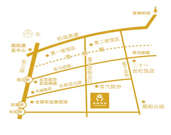 Yong An