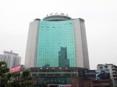 Chongqing Mega