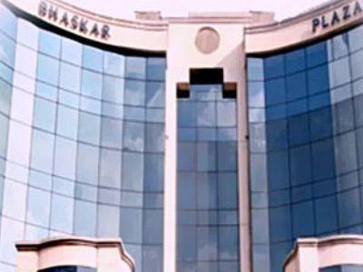 Bhaskar Plaza