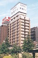 Toyoko Inn Umeda Nakatsu No.1