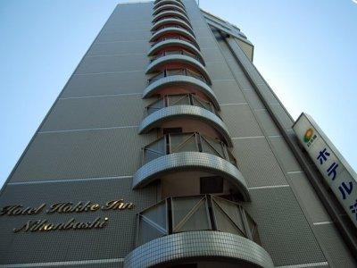 Hokke Inn Nihonbashi