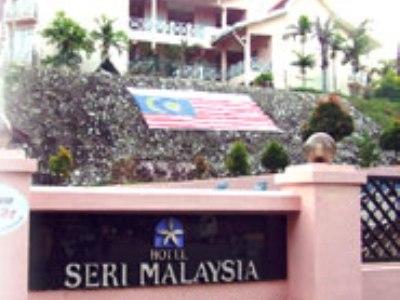 Seri Malaysia Marang
