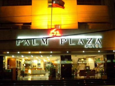 Palm Grove Hotel Manila