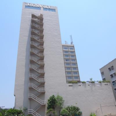The Dynasty Hotel Bangkok