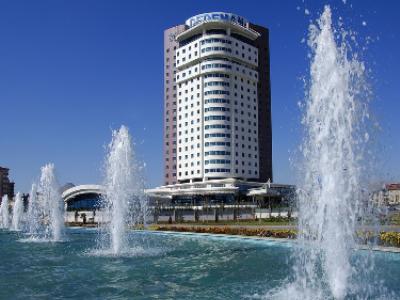 Dedeman Konya