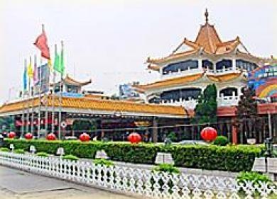 Gongbei Palace
