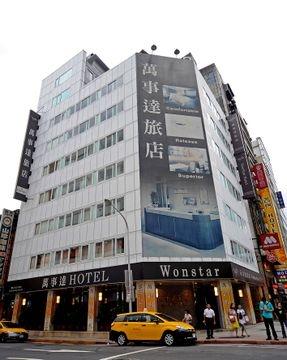 Wonstar Hotel Zhonghua