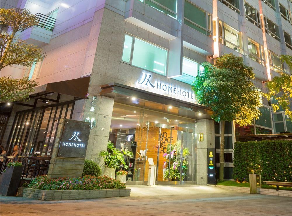 Home Hotel Xin-Yi