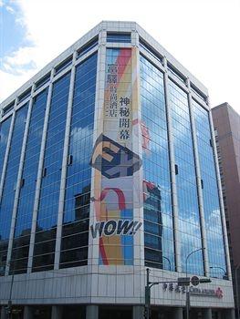 FX Hotel Taipei