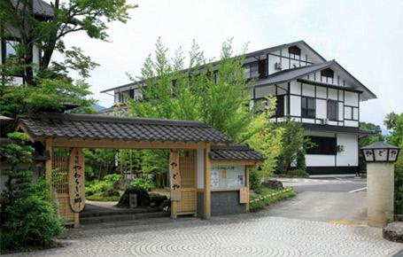 Yufuin Yawaraginosato Yadoya