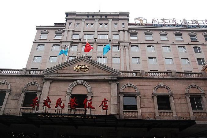 Dongjiaominxiang Hotel Beijing