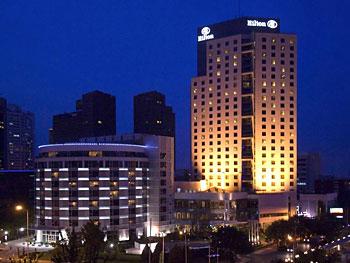 Beijing Hilton Hotel
