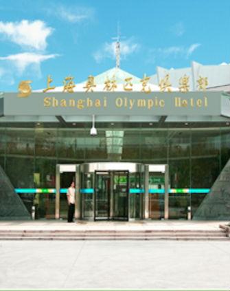 Olympic Hotel Shanghai