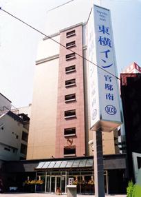 Toyoko Inn Tameike-sannou-eki Kantei-minami