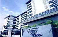 โรงแรมแคนตารี เฮ้าส์ เซอร์วิส อพาร์ทเม้นท์
