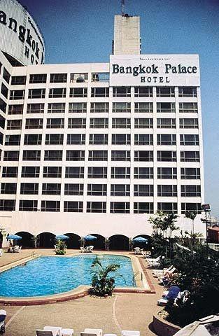 โรงแรมทีเค พาเลซ แอนด์ คอนเวนชั่น
