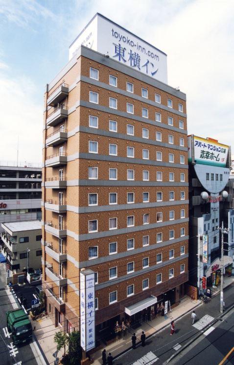 Toyoko-inn Wakoshi Station