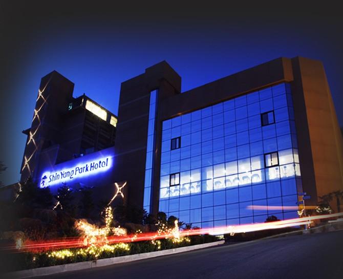 Gwangju Shinyang Park Hotel