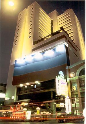 โรงแรมแกรนด์ เดอ วิลล์