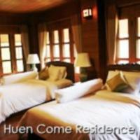 Huen Come Residence
