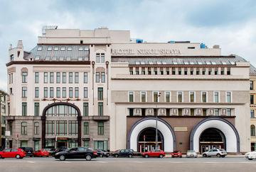 Hotel Nikolskaya