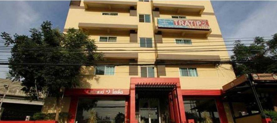 Tratip Hotel