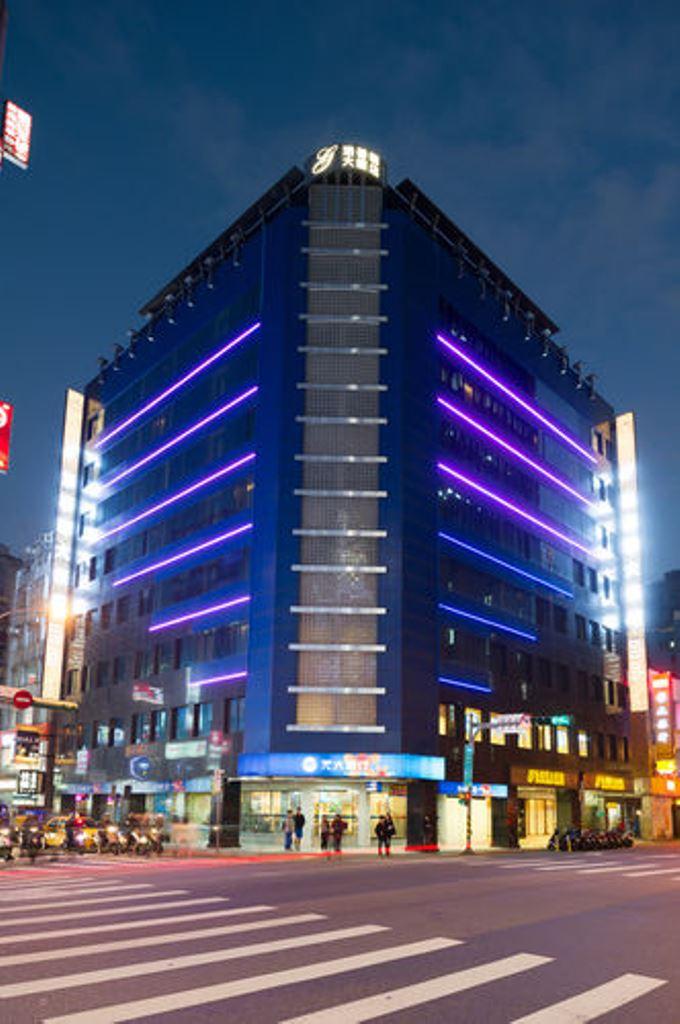 Green World Station Hotel