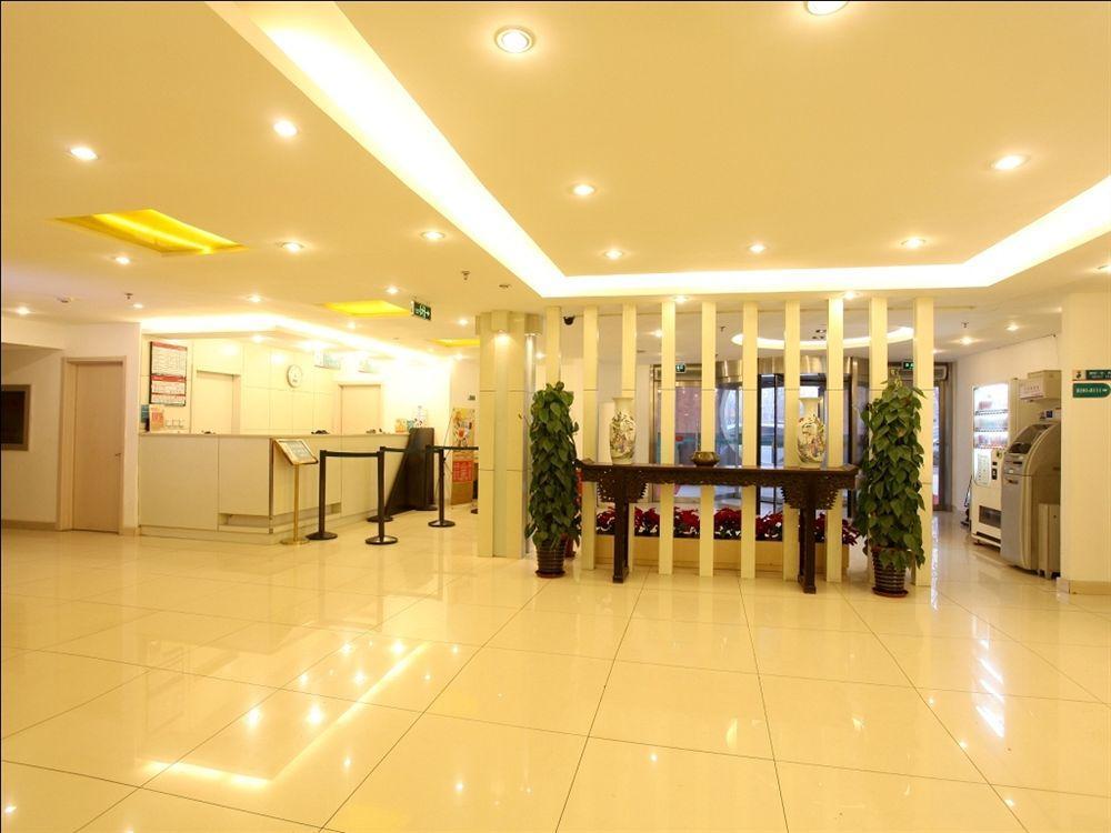 Jinjiang Inn Beijing Houhai