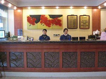 GreenTree Alliange Shanghai Jinyuanbao Hotel