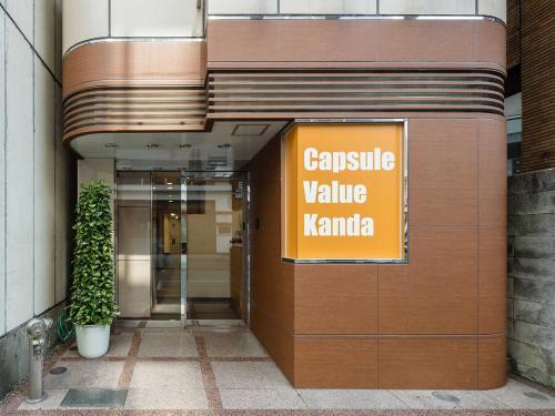 Capsule Value Kanda