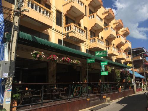 โรงแรม โซเฟีย