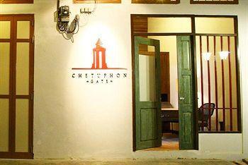 Chetuphon Gate