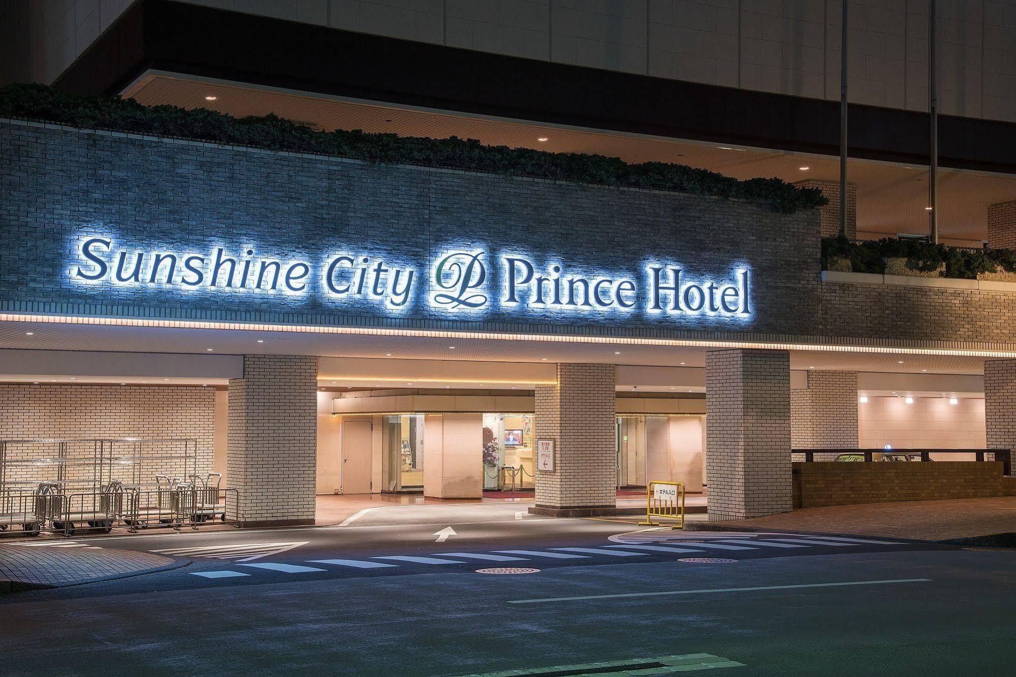 Sunshine City Prince Hotel Ikebukuro Tokyo