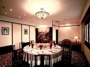Dahua Hotel Shanghai