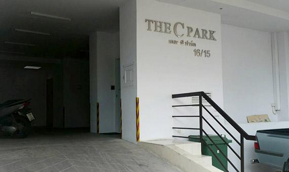 The C Park