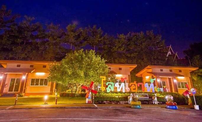 LightHouse Resort Uttaradit