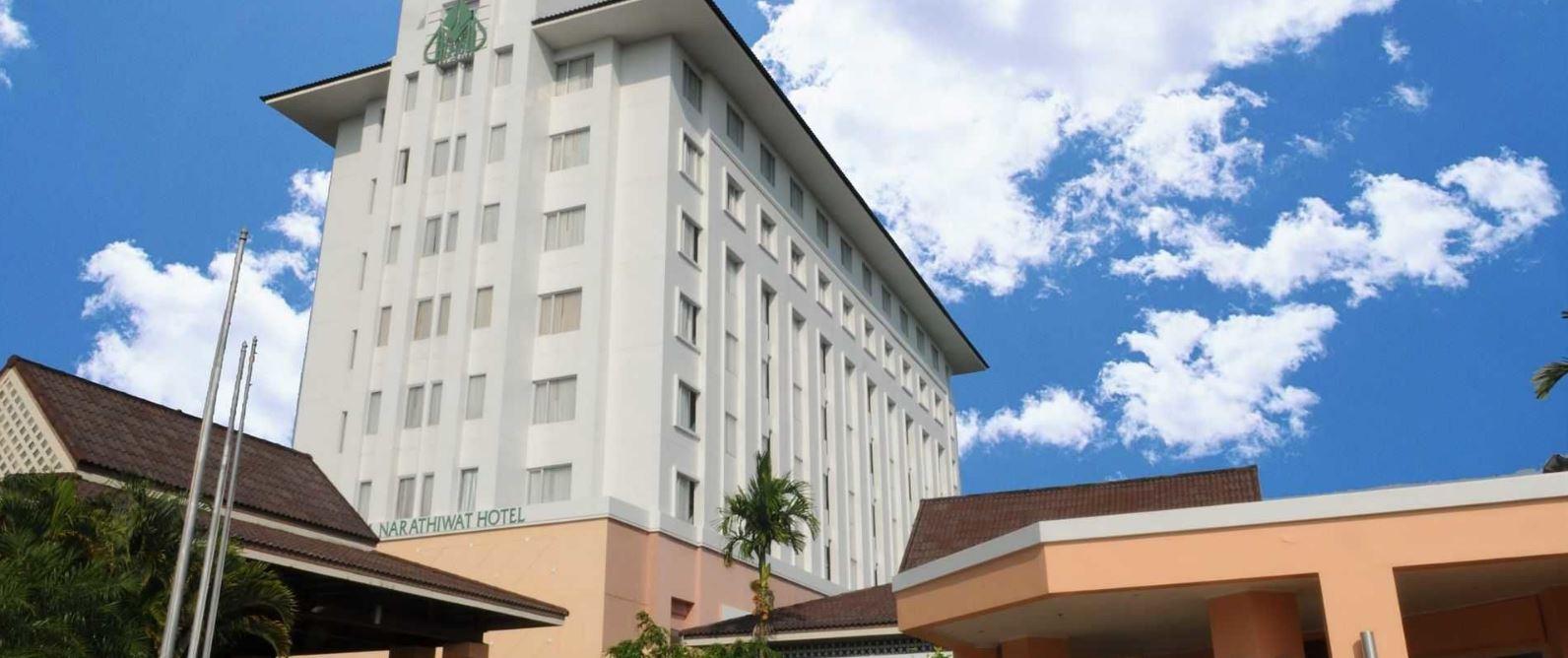 โรงแรม ดิ อิมพีเรียล นราธิวาส