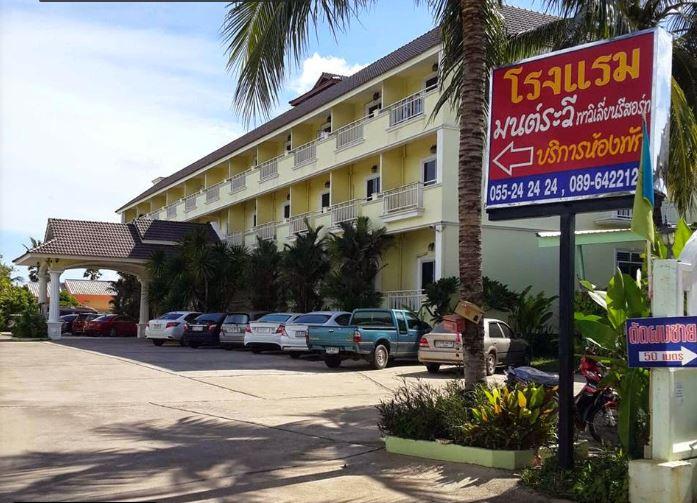 โรงแรม มนต์ระวี พาวิลเลี่ยน รีสอร์ท