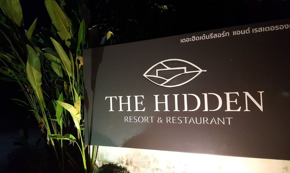 The Hidden Resort and Restaurant