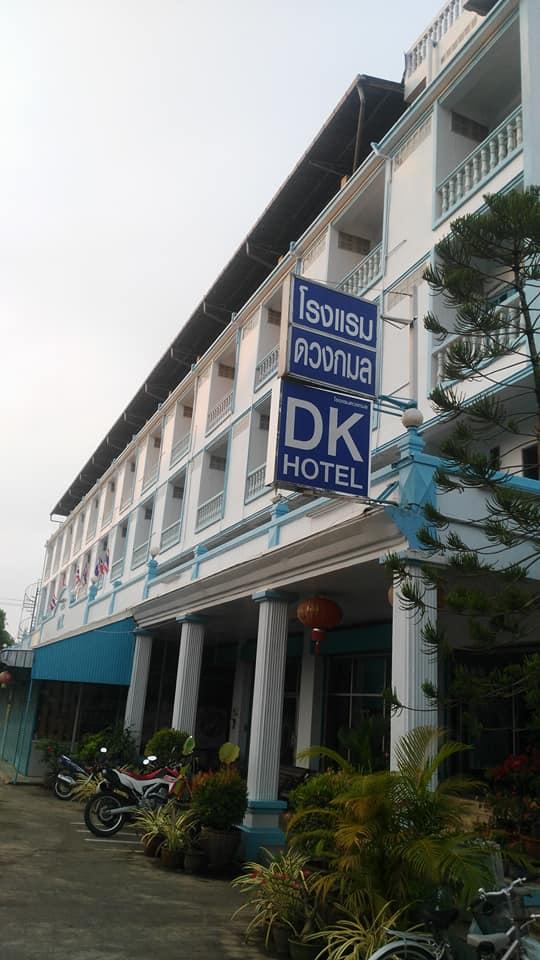 Doungkamon Hotel