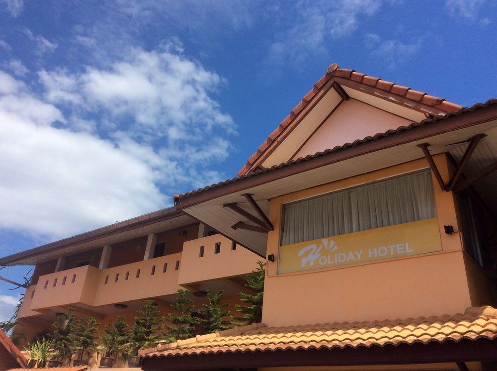 โรงแรมฮอลิเดย์ พัทลุง