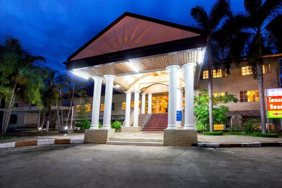 Nattapon Grand Hotel