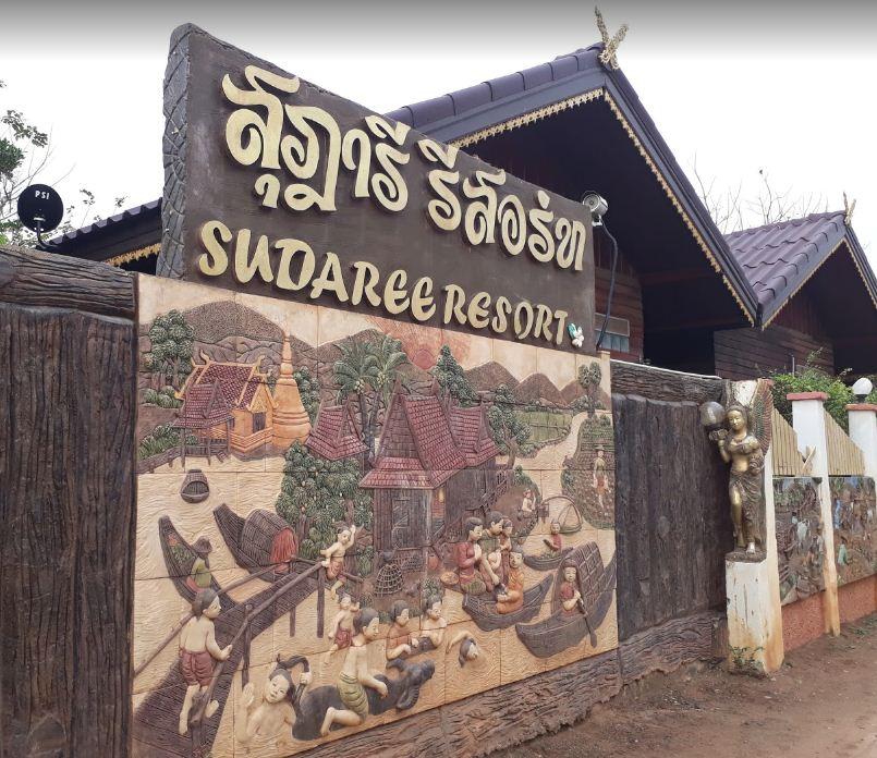 Sudaree Resort