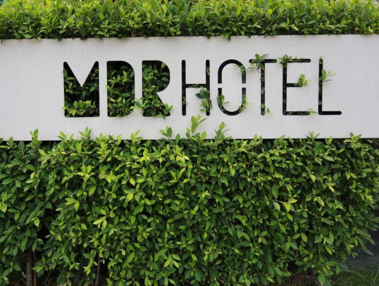โรงแรม เอ็ม ดี อาร์