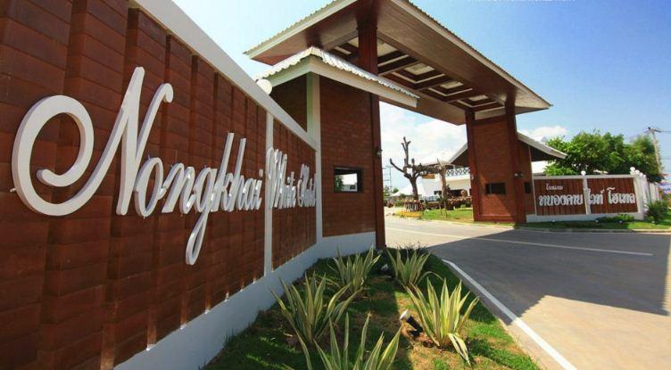 Nongkhai White Hotel