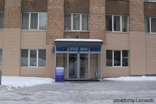 Alliance Avialuxe Hotel
