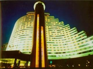 Hua Ting Hotel & Towers