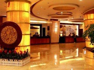 Yiwu Yimei Plaza Hotel